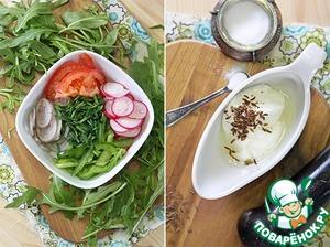 Подготовим овощи - для этого лук нарежем тонкими кольцами, так же, как и помидор, перец тонкими полосками, измельчим лук, редис нарежем тонкими кружками. Рукколу оставим, как есть)   И подготовим соус: приправим йогурт солью, тмином и перцем.