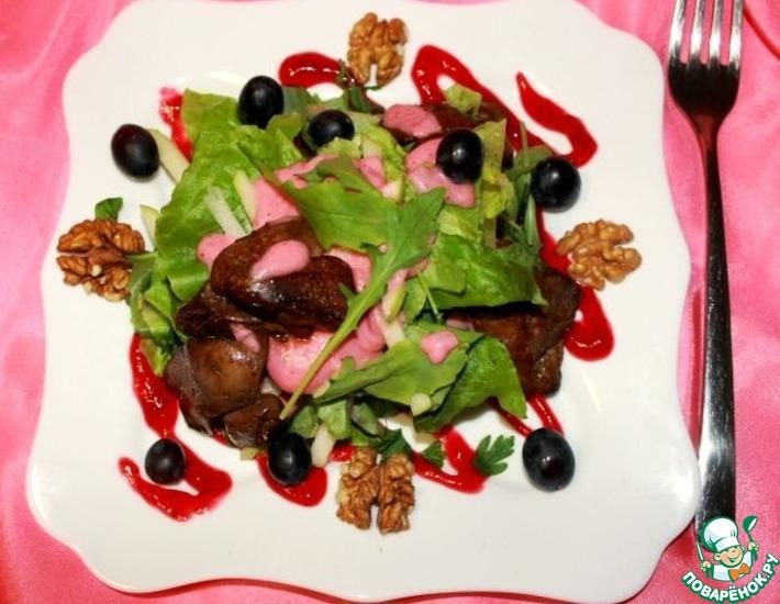 Рецепт: Теплый салат с куриной печенью фламбе