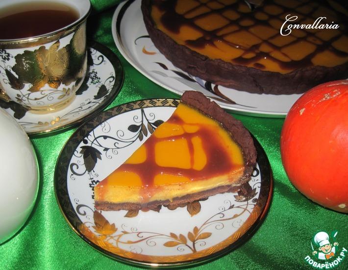 Рецепт: Шоколадно-тыквенный тарт
