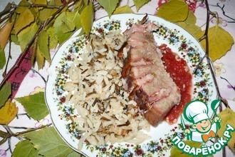 Рецепт: Мясная книжка из свинины с рисом