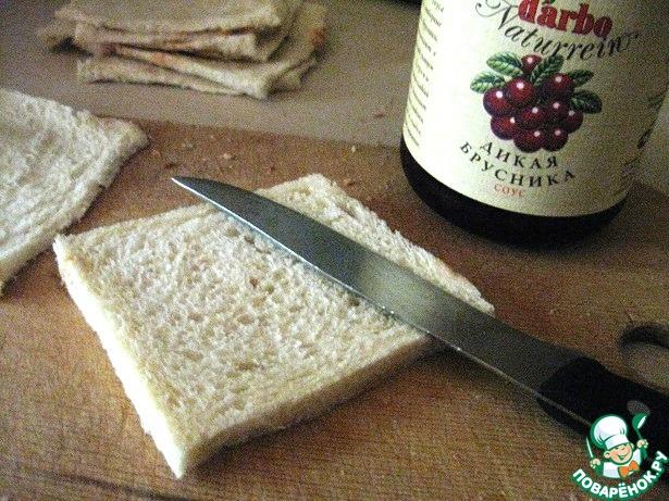 Раскатанные тосты