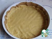 Пирог Кудряшка ингредиенты