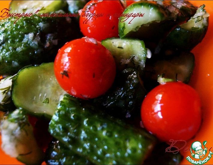 Малосольное овощное ассорти – кулинарный рецепт