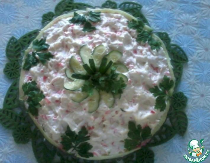 Рецепт: Салат Крабовичок