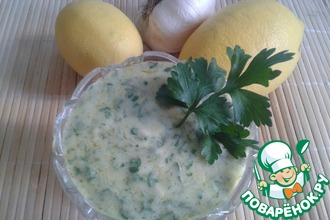 Рецепт: Чесночно-петрушковый соус