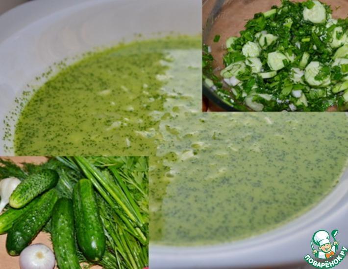 Рецепт: Холодный огуречный суп