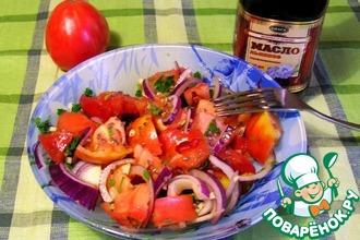 Рецепт: Острый салат из томатов и красного лука