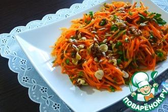 Рецепт: Морковный салат с орехами и петрушкой