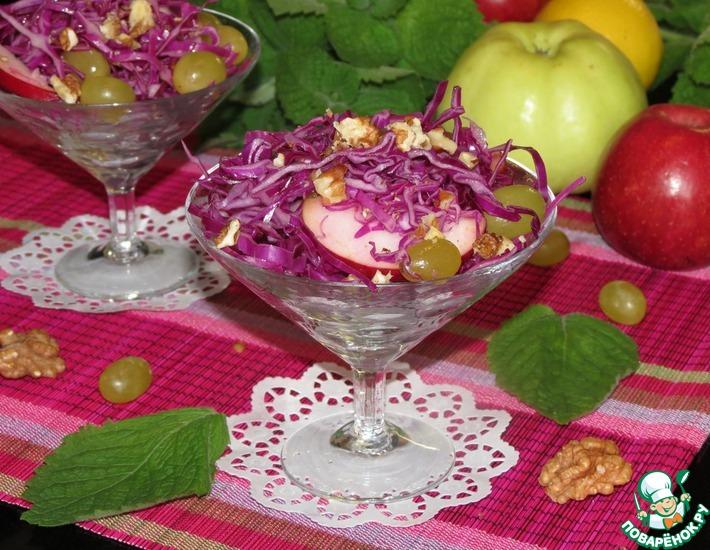 Рецепт: Витаминный салат