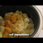 Грибы с картофелем в мультиварке