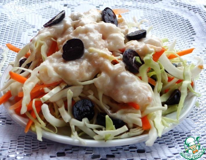 Рецепт: Хрустящий салат под яблочно-йогуртовой заправкой