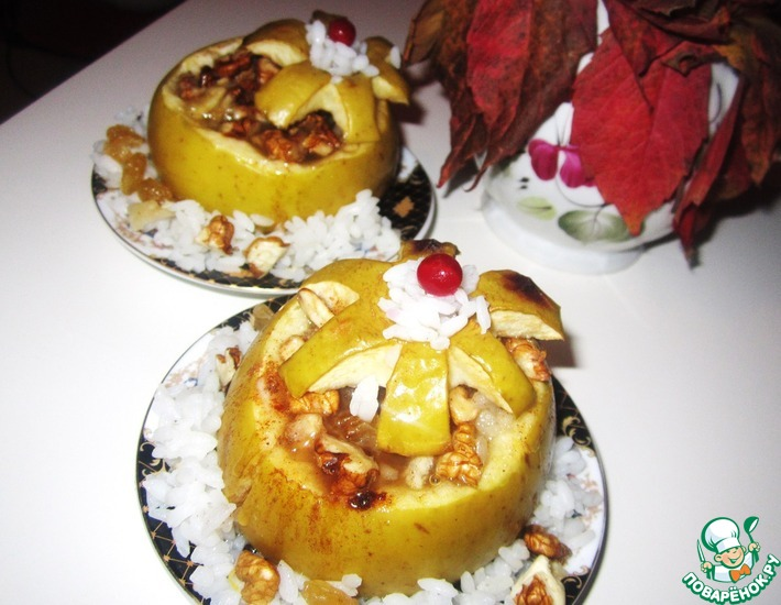 Рецепт: Яблочки с рисом и орехами