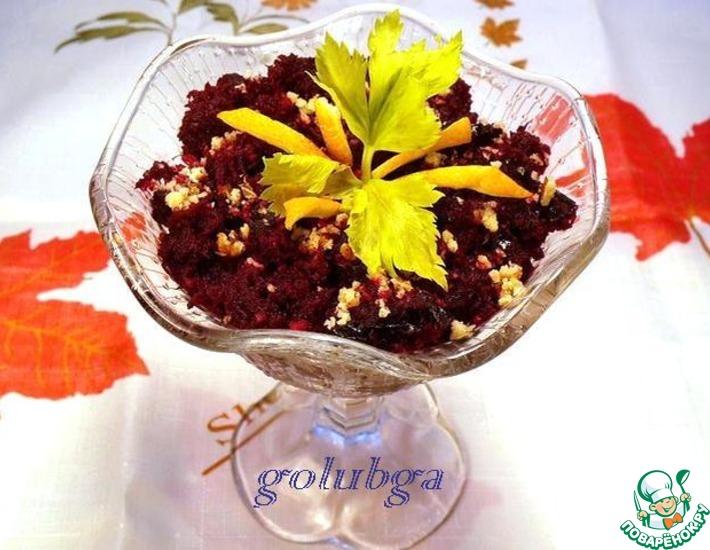 Рецепт: Универсальный салат из свеклы с орехами