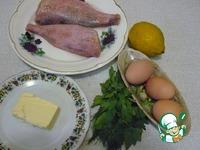 Филе морского окуня под зеленым соусом ингредиенты