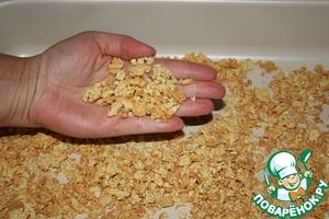 Заготовка готова! Дать остыть, можно пересыпать в банку с плотно закрывающейся крышкой или полотняный мешочек для хранения.   Хорошо высушенное тесто может храниться до 1 года.