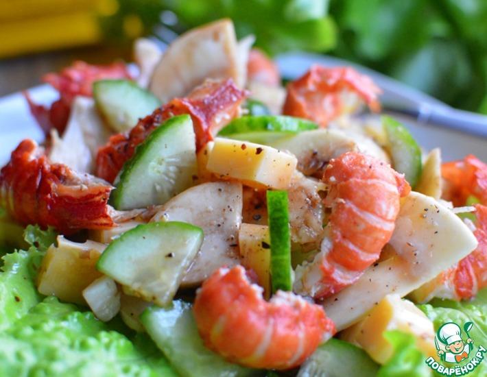 салат из раковых шеек с огурцом рецепт