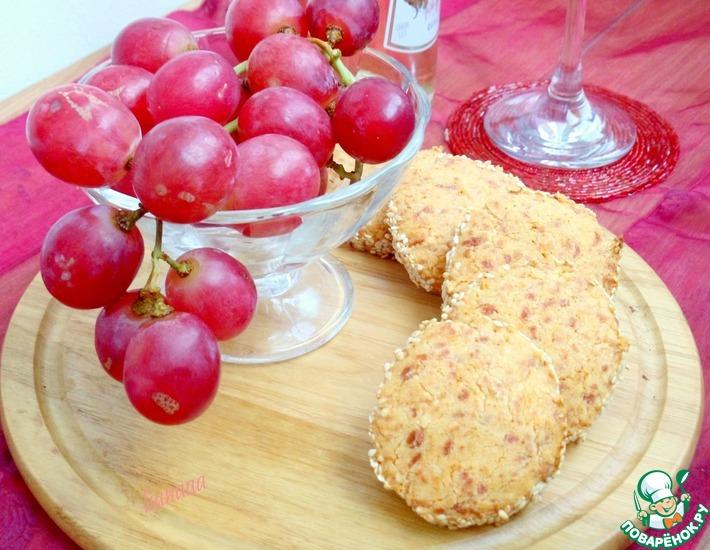 Рецепт: Сырное печенье с кунжутом