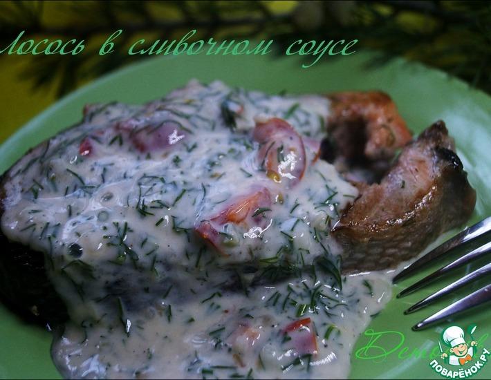 Рецепт: Стейки из лосося в сливочном соусе