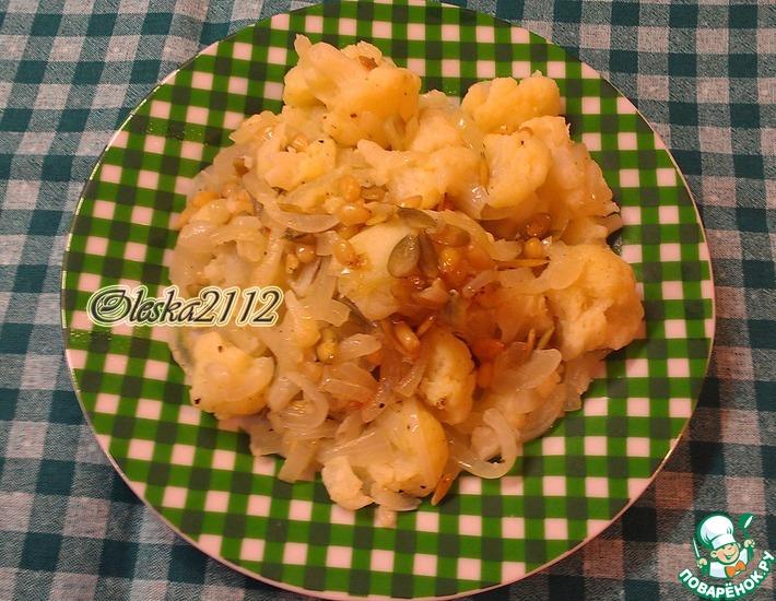 Рецепт: Цветная капуста с семечками и орехами
