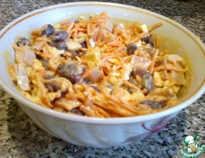 Рецепт: Салат с фасолью и корейской морковью