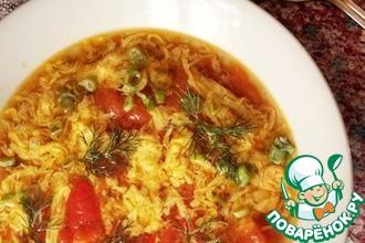 Рецепт: Китайский суп из помидоров