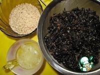Медовые яблочки в рисовой корзиночке ингредиенты