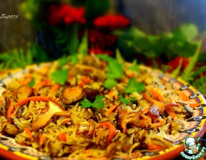 Рецепт: Плов из дикого риса с лесными грибами