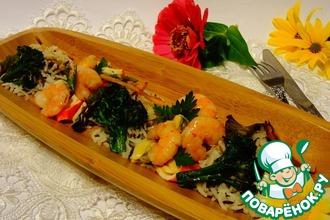 Рецепт: Дикий рис с морепродуктами
