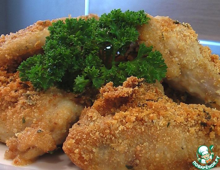 Рецепт: Пармезанские крылышки