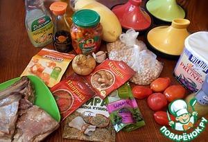 Ингредиенты и мини-тажины. Сушеные лимоны появились в процессе готовки.