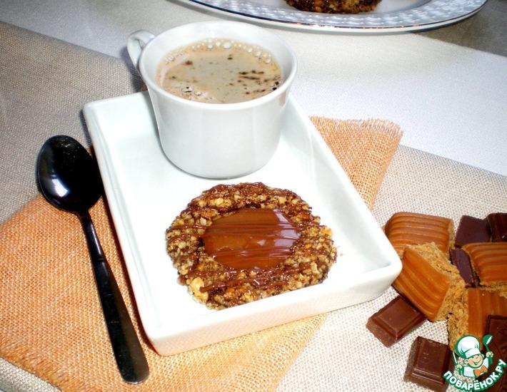 Рецепт: Печенье Черепаховое