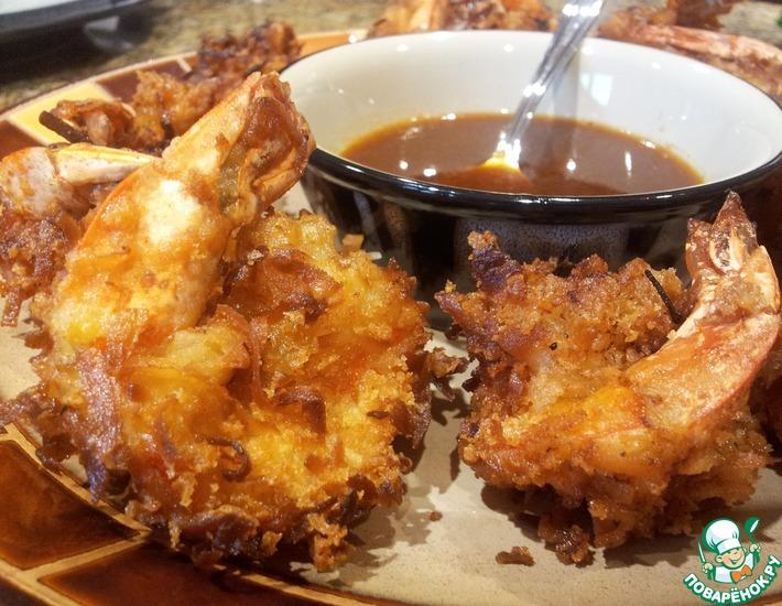 Рецепт: Креветки в кокосе с острым тайским соусом (Coconut Shrimp)