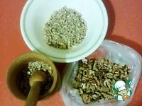 Песочный пирог с грецкими орехами ингредиенты