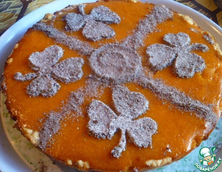 Рецепт: Сладкий пирог с тыквой