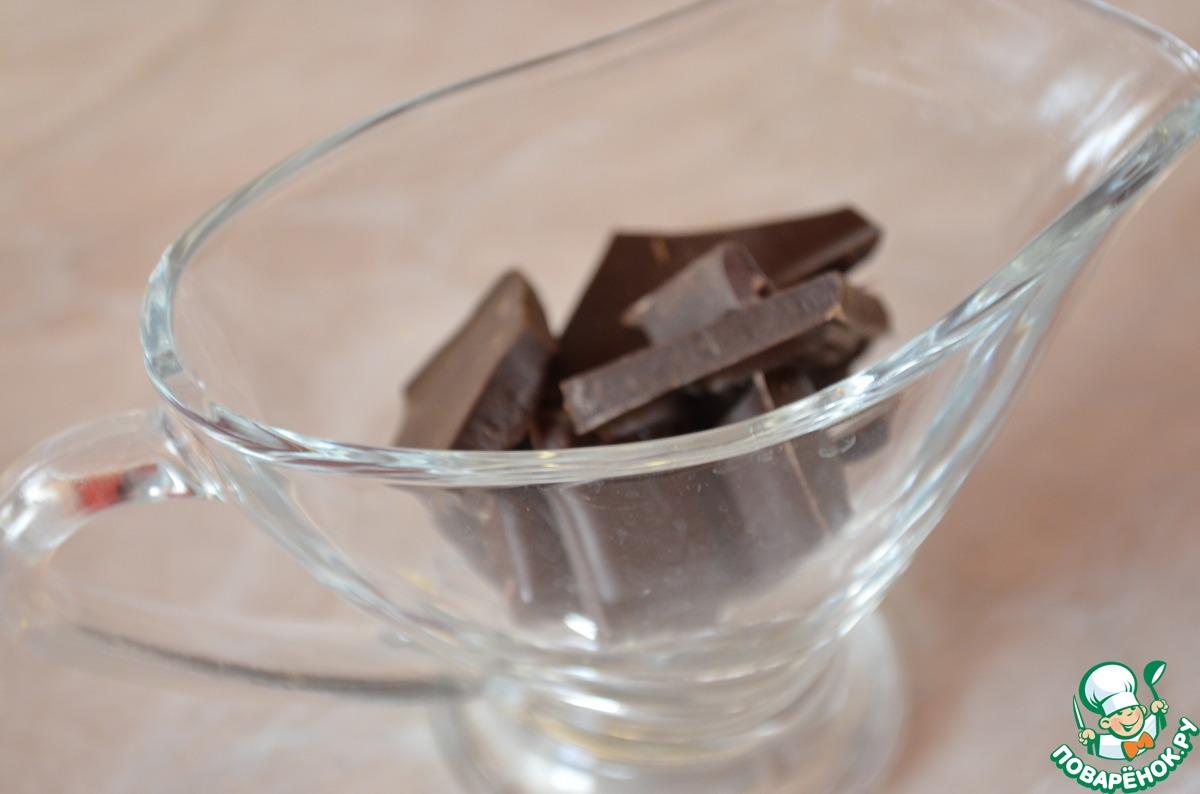 Желейные конфетки в горьком шоколаде