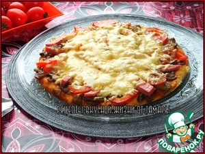 Pizza on puff pastry
