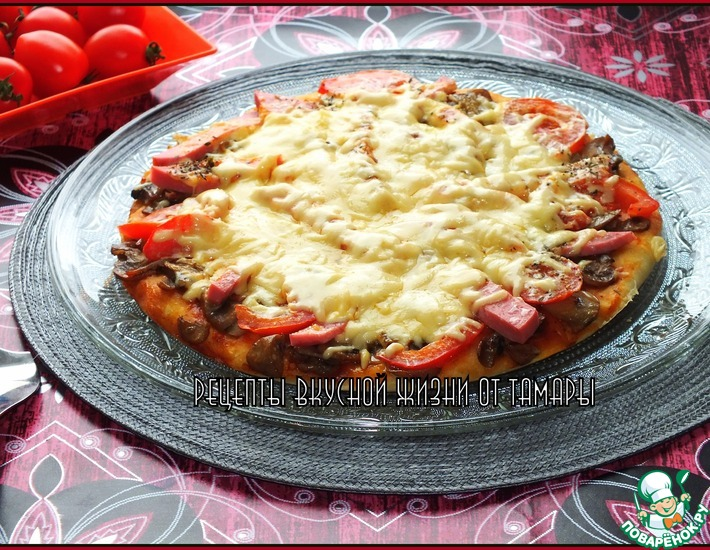 Рецепт: Пицца на бездрожжевом тесте