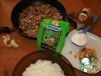 Вкусный рис ингредиенты