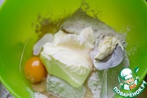 Киш из ржаной муки с семгой – кулинарный рецепт