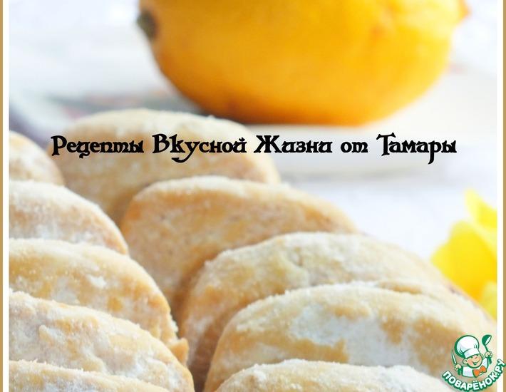 Рецепт: Французское лимонное печенье