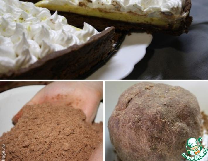 Рецепт: Тесто для тартов Песочный Трюфель