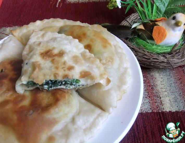 Рецепт: Зеленые чебуреки