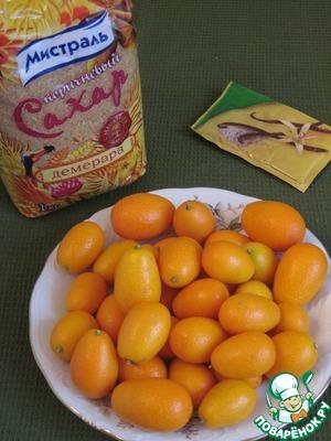 """Приготовить необходимые продукты :кумкваты, сахар коричневый ТМ """"Мистраль"""", ваниль."""