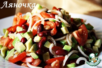 Рецепт: Техасский салат с авокадо