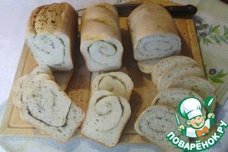Рецепт: Хлеб Улитки на закваске
