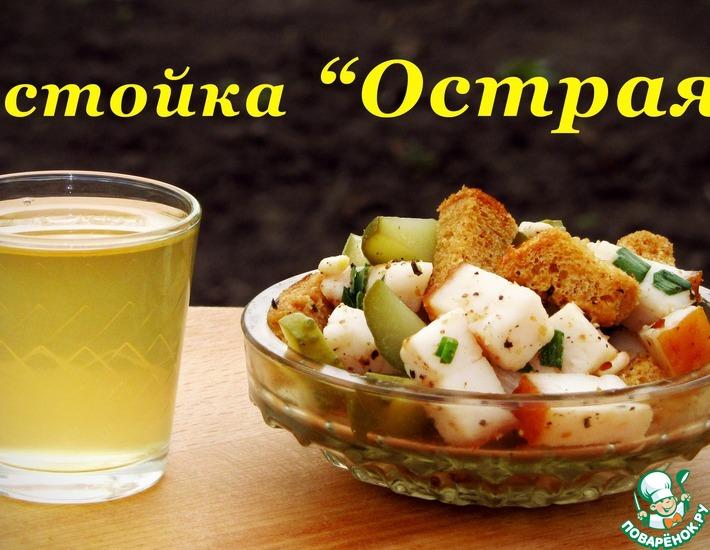 Рецепт: Настойка на водке Острая