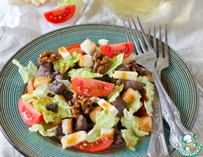 Рецепт: Салат из печени с камамбером и орехами