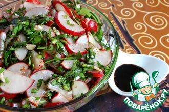 Рецепт: Салат из редиски Острый