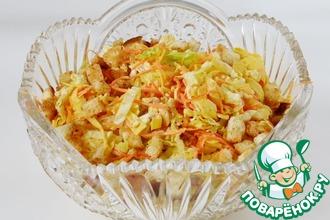 Рецепт: Салат из пекинской капусты с сухариками