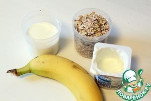 Овсяная запеканка с бананами и черникой – кулинарный рецепт